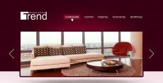 Дизайн-студия «TREND»