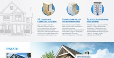 «Панели для строительства»