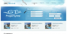 «GTmax Propertyline»