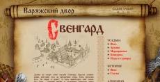 Турфирма «СЗС-тур»