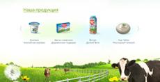ГК «Молочный продукт»