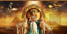 Салон красоты «Нефертити»