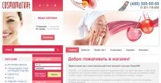 Магазин косметики «COSMOMARKET»